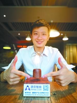 27岁的彭楚尧希望将悬浮科技带进百姓生活。