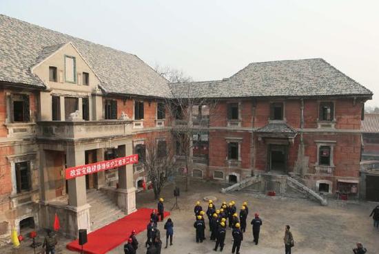 2013年宝蕴楼修缮时的情景