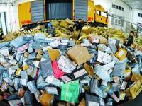 双11深圳包裹将超8600万件