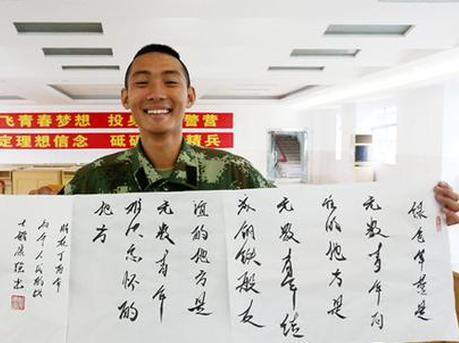 """军中才艺大比拼!看""""95后""""新兵拿出看家本领"""