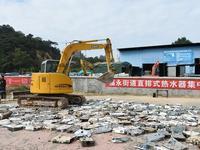 福永销毁近400台直排式热水器