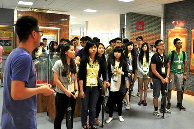 香港将办内地高等教育展 102所内地高校参与免试收生