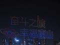 """聚焦:2021南山区""""两会"""""""