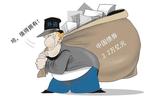 外资11个月买入近万亿中国债券