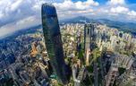 深圳已有203家P2P平台完全退出