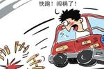 """""""交通安全最重要 一定要遵守交通法规"""""""