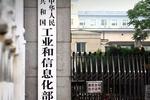 工信部副部长辛国斌:积极稳定和扩大新能源汽车消费