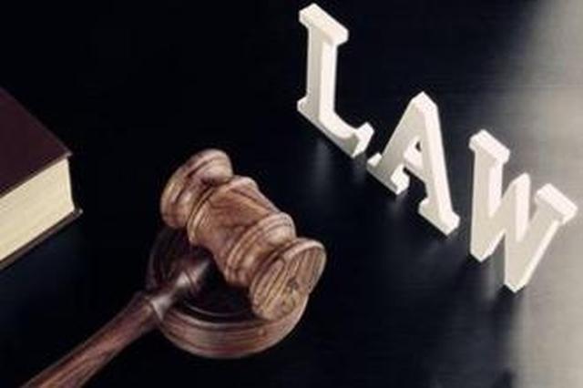 首个互联网和金融审判庭在深运行 审理范围包括P2P纠纷等