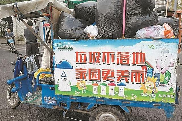垃圾运输车未密闭 坂田开出首张罚单