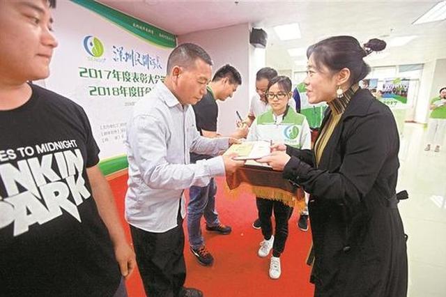 深圳举行民间新河长任命仪式 23名民间河长宣誓守护河流