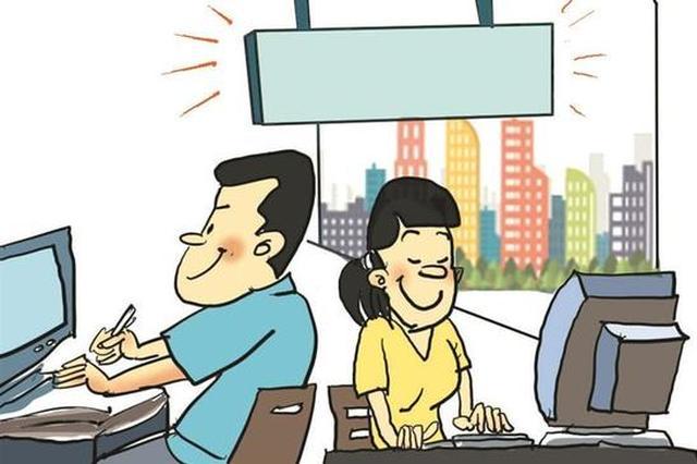 灵活租赁、拎包入驻、共享资源 深圳联合办公成行成市