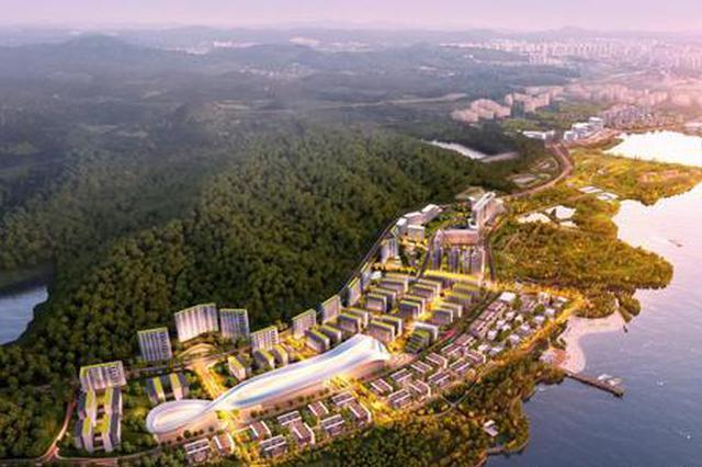 乐土沃森生命科技中心在深圳大鹏启动 总投资额28亿