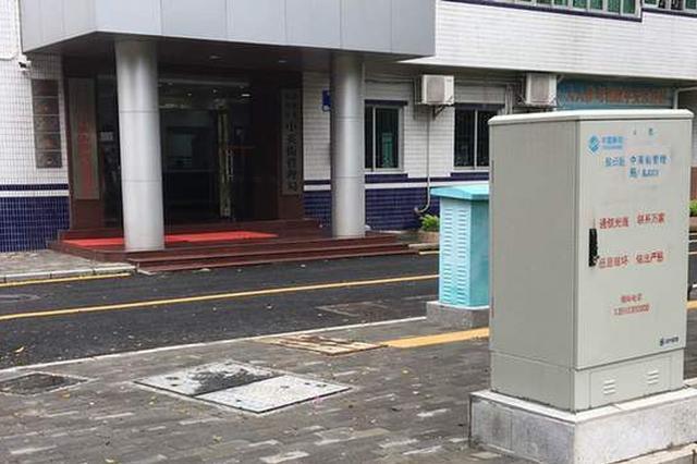 深圳移动投入约500万元进行改造 中英街网络质量大跃升