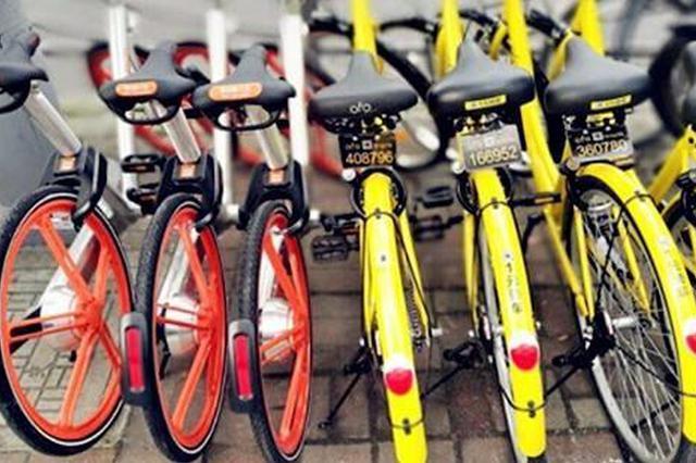 深圳开展共享单车服务质量考核 市民可网上点评打分