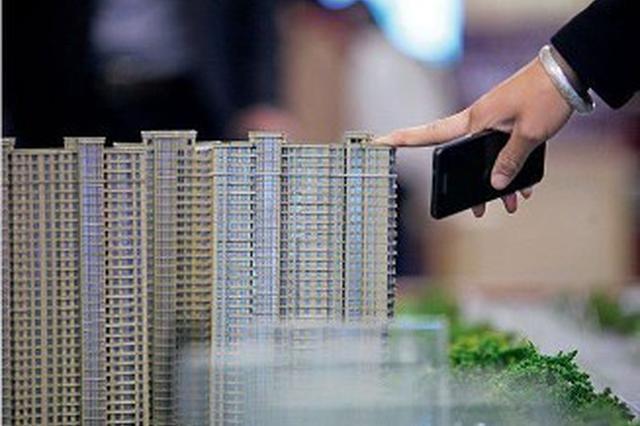 2月房价数据出炉 深圳房价领跌70城市