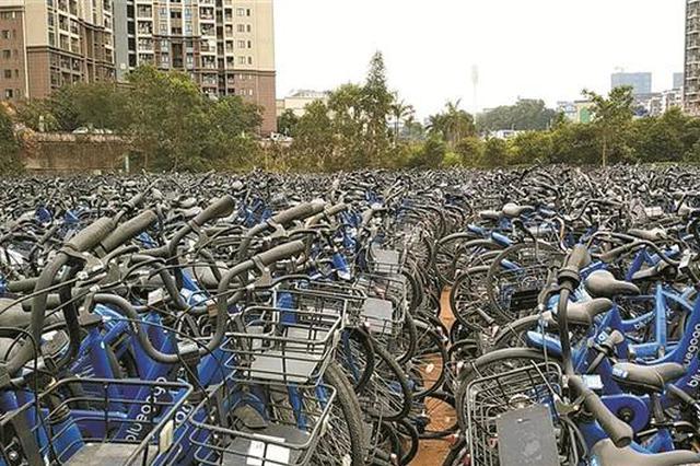 小蓝小鸣退出深圳市场 留下近5万辆僵尸车