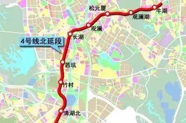 最新进展 地铁4号、6号、10号线建设情况戳这里
