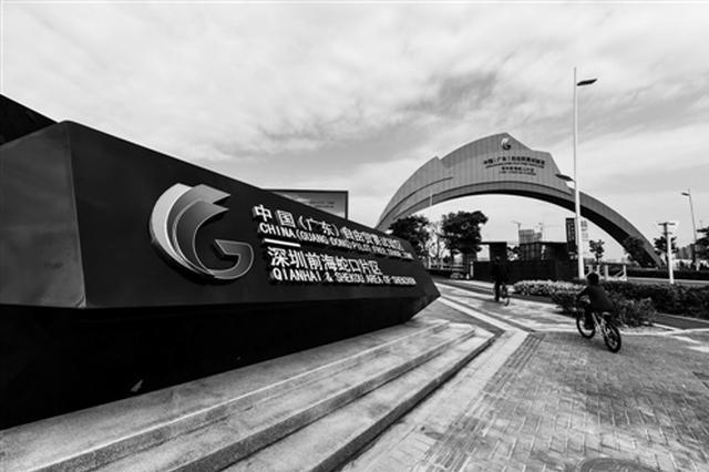 前海取消港澳人员就业证 推动粤港澳大湾区营商环境优化