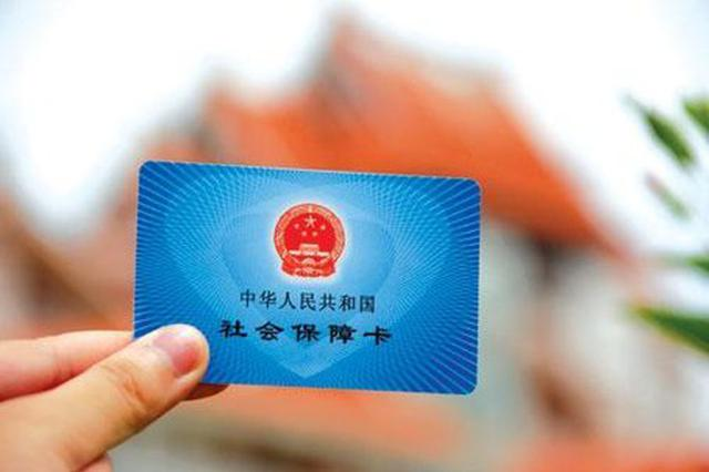 """深圳社保基金收入同比增37% 老人""""刷脸""""领取养老金"""