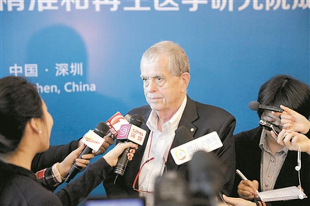 港中大(深圳)切哈诺沃精准和再生医学研究院昨成立