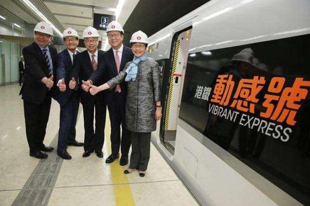 """香港九列高铁命名为""""动感号"""" 4月1日起试运营"""