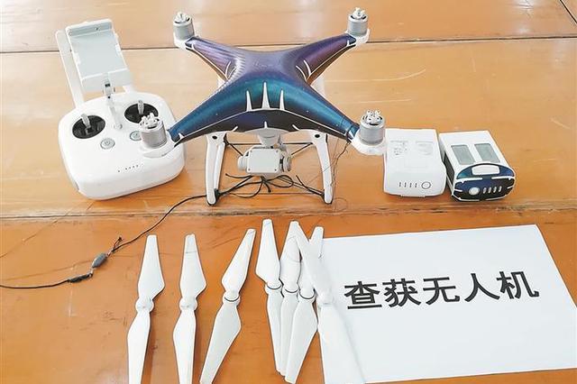 案值5亿元!团伙使用无人机飞越深圳河架线走私被查
