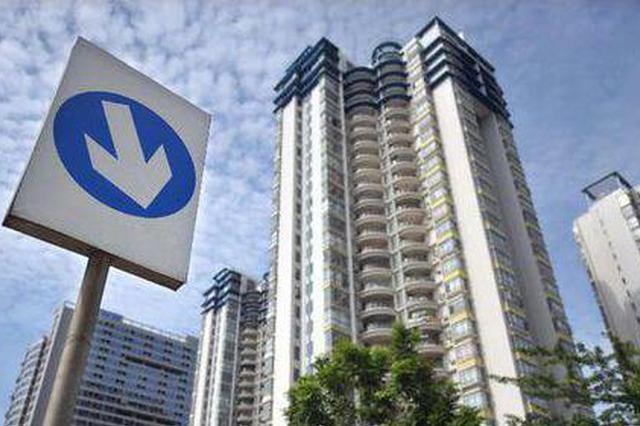 """""""三价合一""""政策下的二手房市场:买家选择观望"""