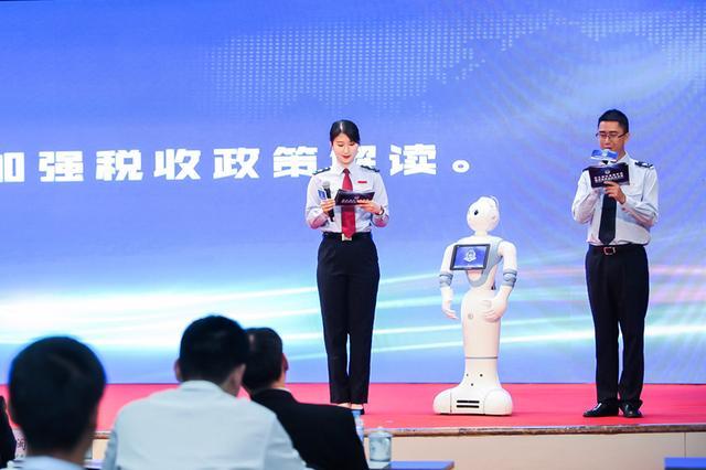 深圳国地税联合发布20条营商环境优化措施