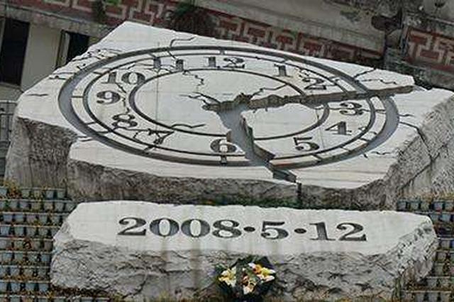 汶川大地震10周年慈善图片展在香港举行