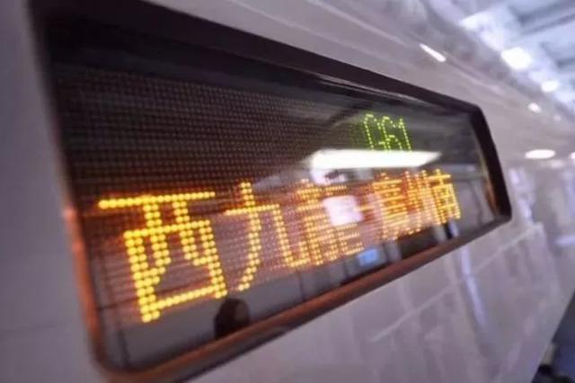 广深港高铁香港段试运列车出轨 或路轨工字铁变形