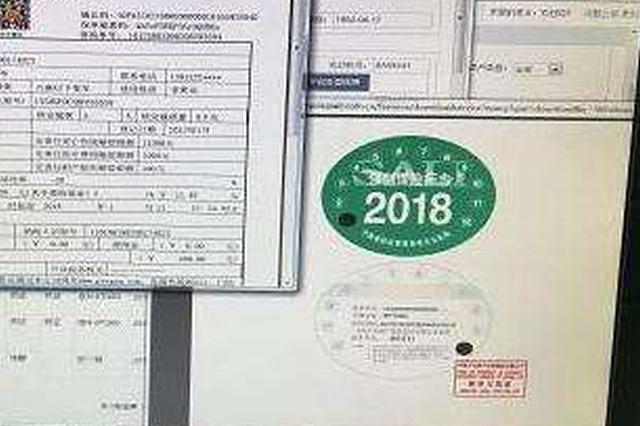 深圳将实现机动车交强险保单电子化 不贴标也不会被罚
