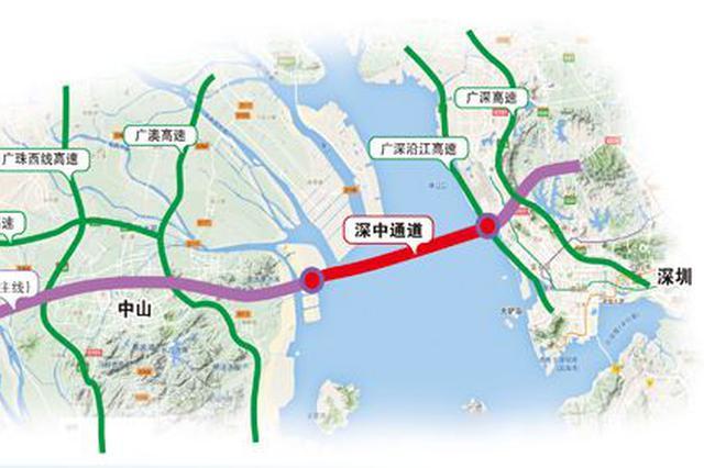 深中通道桥梁工程4月底开工 全长17公里双向八车道