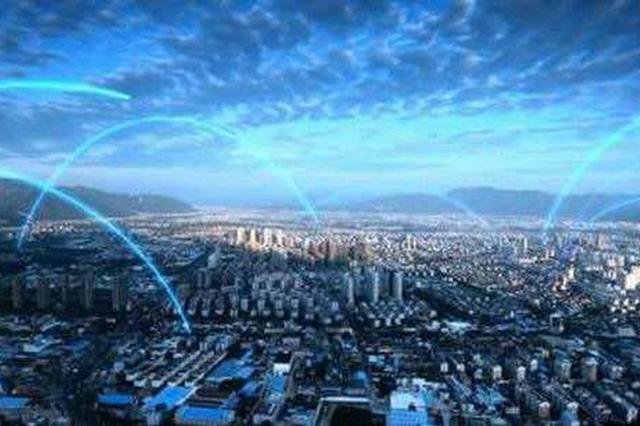 未来深圳可实现企业办事不出区 个人办事不出街
