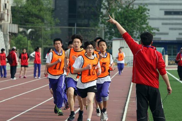 中考体育考试全程摄像监控 全市七万多名中考生参加