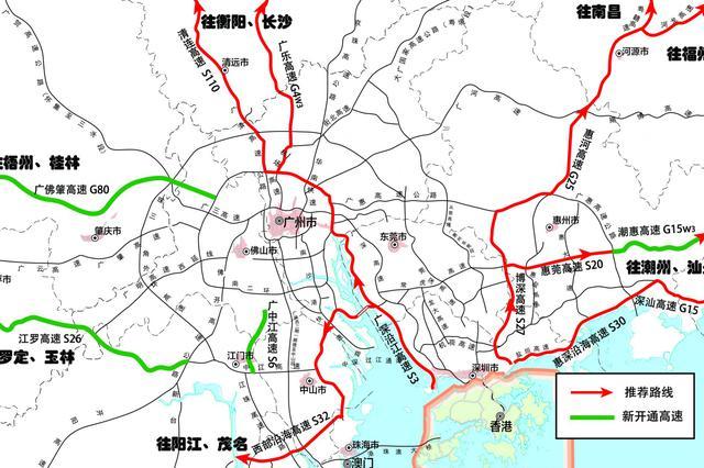 五一出城高峰预计4月28日下午开始 高速通行指引发布