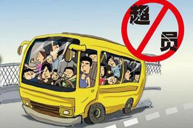 核载19人校车挤进32个娃娃 司机及幼儿园负责人被刑拘