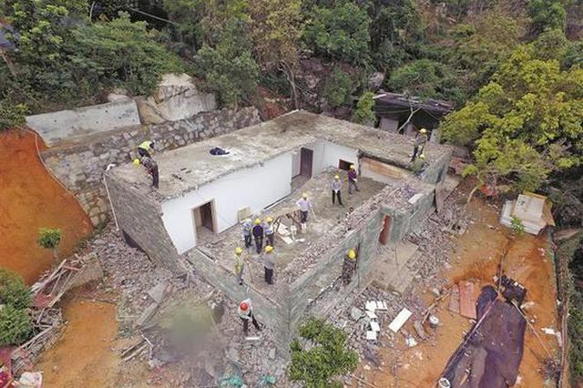 羊台山山居别墅拆除时无人认领 多部门5天内将拆除违建