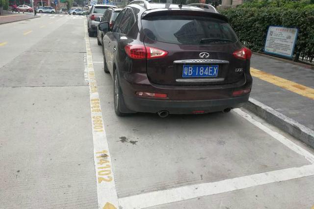 5月起深圳将实现先停车后付费 超停无需补缴双倍费用