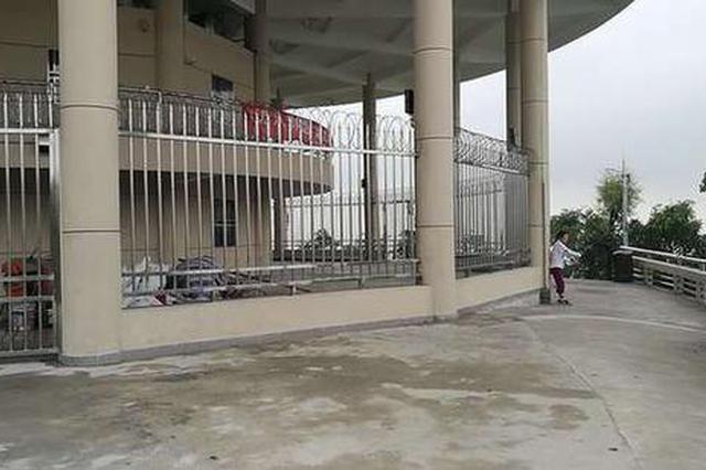网传大南山观景平台拒绝市民入内 深圳市空管站:翻新