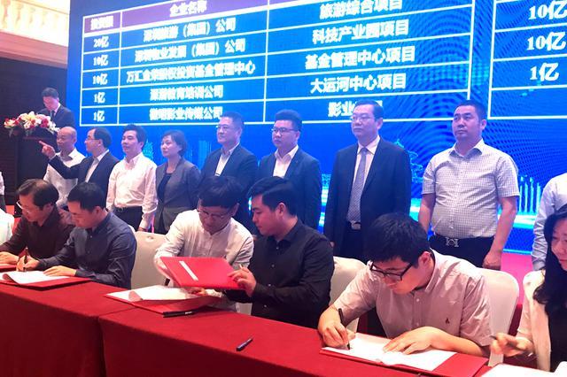 微明影业签约扬州生态科技新城文创文旅类项目