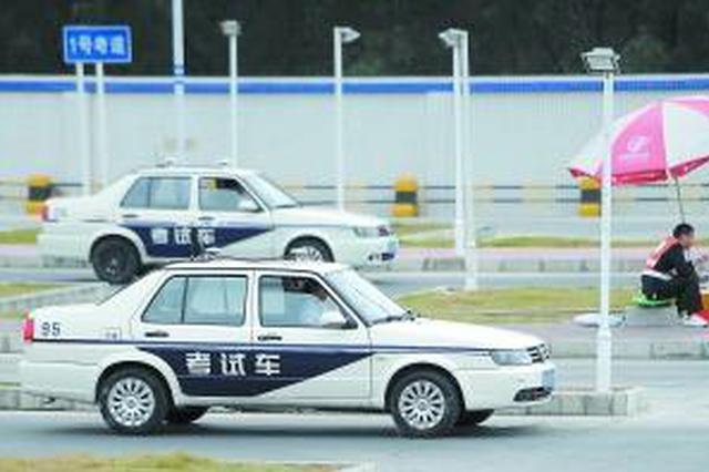 深圳驾考科目二、三过关率约六成 主要因平时练习不够