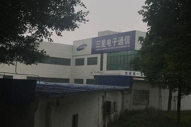 三星深圳工厂整体裁撤原因:5年未进入中国通信市场
