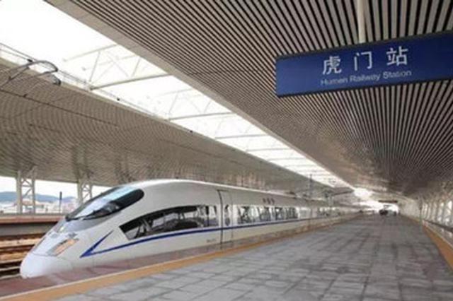 香港西九龙站有望出售全国高铁网络车票