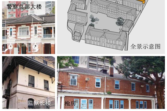 约吗  170多年历史的香港中区警署建筑群即将免费开放