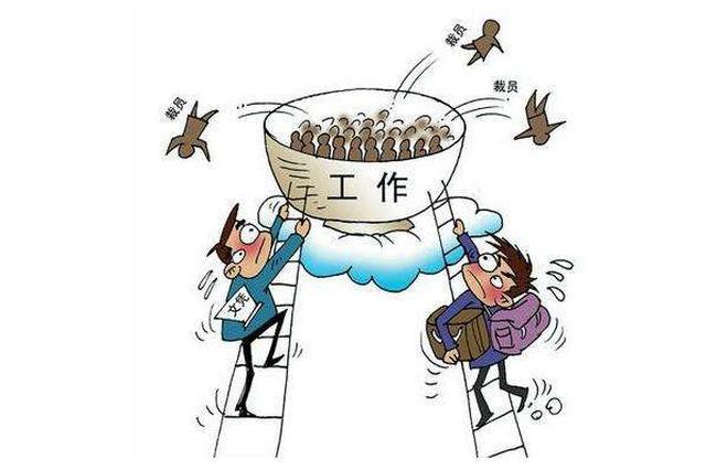 在深圳失业了先别慌 每月还有1917元可以拿
