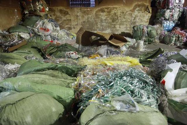 深圳海关截获走私进口废塑料4.1万余吨 5人被抓