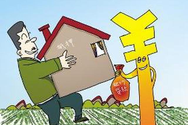 一房重复出租抵押致多人上当 7旬男子被控诈骗769.2万元