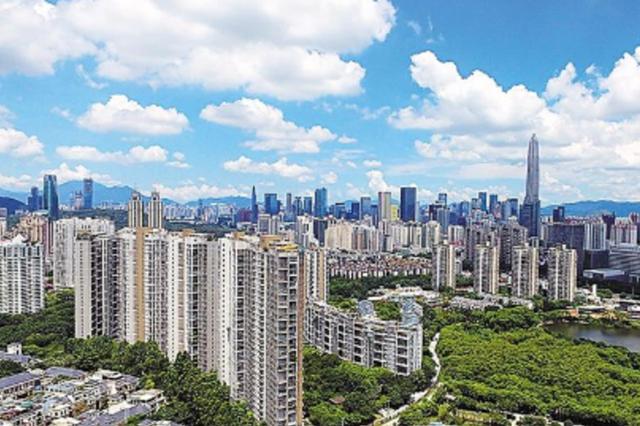 深圳房改:走在改革开放最前列的生动实践