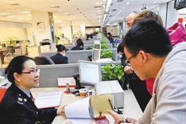 深圳商事登记三十证合一 将推4项优化营商环境改革举措