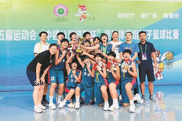 广东省第15届运动会篮球比赛 深圳女篮首次夺金创历史